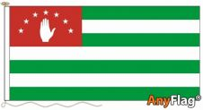 - ABKHAZIA ANYFLAG RANGE - VARIOUS SIZES